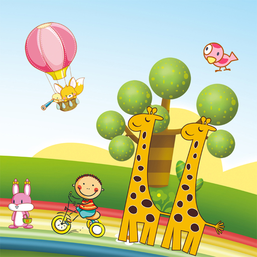 Hra - Cartoon Giraffe Puzzle